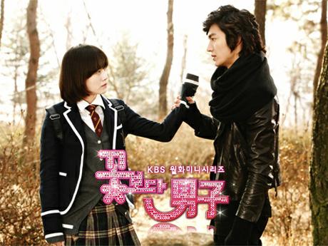 La serie coreana de Mega venció en rating a Intrusos y SQP | soychile
